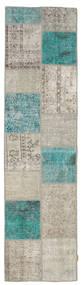 Patchwork teppe XCGZK1879