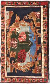 Senneh carpet AXVA738