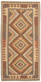 Dywan Kilim Afgan Old style NAZB2652