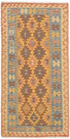 Kilim Afghan Old style carpet NAZB2641