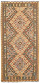 Kilim Afghan Old style rug NAZB2624