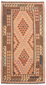 Alfombra Kilim Afghan Old style NAZB2625