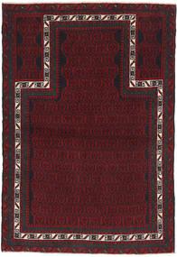 バルーチ 絨毯 91X140 オリエンタル 手織り 深紅色の/黒 (ウール, アフガニスタン)