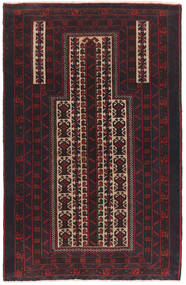 Baluch Rug 87X142 Authentic  Oriental Handknotted Dark Red/Brown (Wool, Afghanistan)