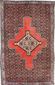 Senneh carpet AXVA645