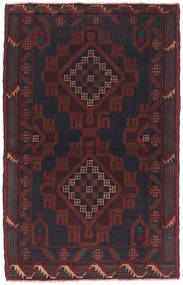 Baluch carpet NAZB3483