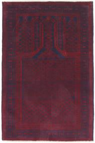 バルーチ 絨毯 NAZB3550
