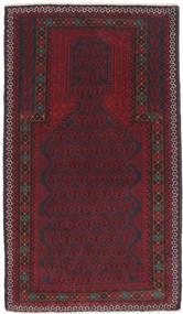 バルーチ 絨毯 83X155 オリエンタル 手織り 深紅色の/濃い茶色 (ウール, アフガニスタン)