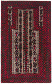 バルーチ 絨毯 80X142 オリエンタル 手織り 深紅色の (ウール, アフガニスタン)