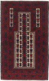 バルーチ 絨毯 80X144 オリエンタル 手織り 深紅色の (ウール, アフガニスタン)
