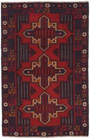バルーチ 絨毯 84X140 オリエンタル 手織り 濃い紫/深紅色の (ウール, アフガニスタン)