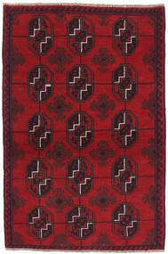 バルーチ 絨毯 83X131 オリエンタル 手織り 赤/深紅色の/濃い茶色 (ウール, アフガニスタン)