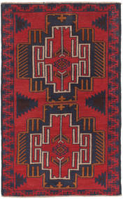Baluch Rug 81X135 Authentic  Oriental Handknotted Dark Grey/Dark Red (Wool, Afghanistan)