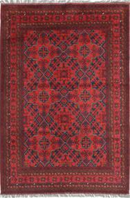 Afghan Khal Mohammadi carpet AXVA1115