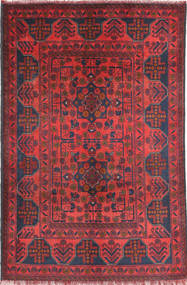Afghan Khal Mohammadi carpet AXVA1114