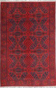 アフガン Khal Mohammadi 絨毯 AXVA1198