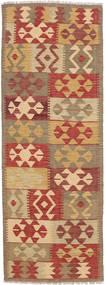 Kelim Afghan Old style Teppich NAZB2353