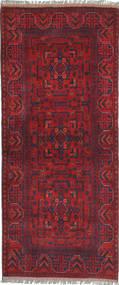アフガン Khal Mohammadi 絨毯 AXVA1191