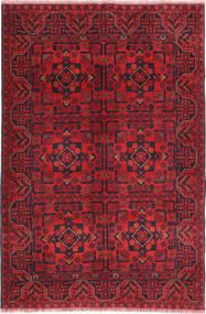 Afghan Khal Mohammadi carpet AXVA1192