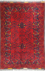 Афган Арсали ковер AXVA90