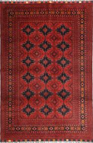 Afghan Arsali carpet AXVA136
