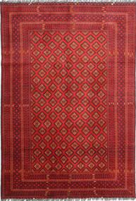 Afghan Arsali carpet AXVA137