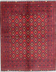 アフガン アルサリ 絨毯 AXVA117