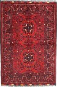 Afghan Arsali-matto AXVA101