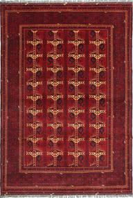 Afghan Arsali carpet AXVA140