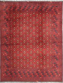 アフガン アルサリ 絨毯 AXVA149