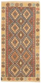 Kilim Afghan Old style rug NAZB2586