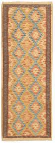Kelim Afghan Old style tæppe NAZB26