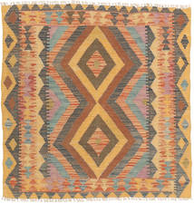 Kilim Afghan Old Style Rug 94X100 Authentic  Oriental Handwoven Square Light Brown/Brown (Wool, Afghanistan)