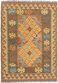 Kelim Afghan Old style tapijt NAZB834