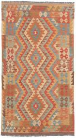 Kelim Afghan Old style tapijt NAZB1223