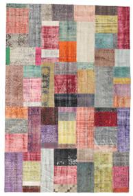 Patchwork carpet XCGZK1995