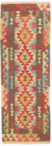 Kelim Afghan Old style Teppich NAZB2140
