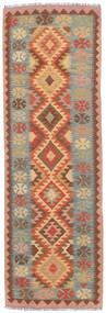Kilim Afghan Old style carpet NAZB2319