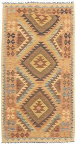 キリム アフガン オールド スタイル 絨毯 NAZB682