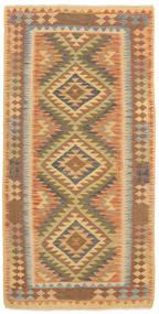 Dywan Kilim Afgan Old style NAZB634