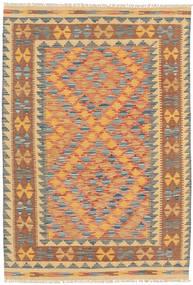 Tapis Kilim Afghan Old style NAZB1006