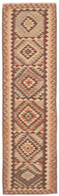 Tappeto Kilim Afghan Old style NAZB2774