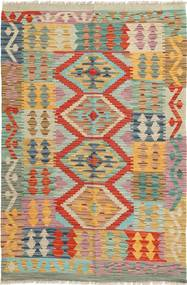 Tapis Kilim Afghan Old style AXVA462
