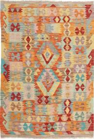 Tapis Kilim Afghan Old style AXVA449