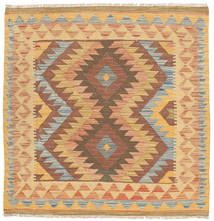 Kilim Afghan Old Style Rug 95X97 Authentic  Oriental Handwoven Square Light Brown/Brown (Wool, Afghanistan)