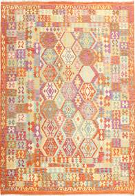 Kelim Afghan Old style-matto AXVA246