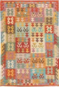 キリム アフガン オールド スタイル 絨毯 AXVA411