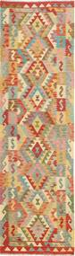 Tapis Kilim Afghan Old style AXVA506