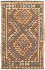 Tapis Kilim Afghan Old style NAZB1001