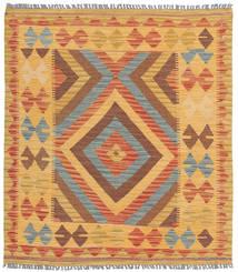 Kelim Afghan Old style Teppich NAZB140